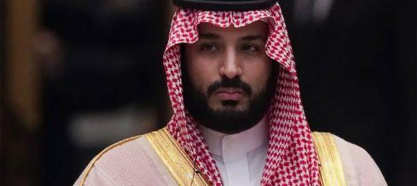 سعودی ولی عہد شہزادہ محمد بن سلمان فروری 15 ارب ڈالر گوادر