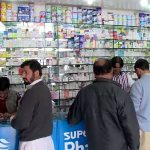 لاہور شہر میں جان بچانے والی ادویات کی شدید قلت سے شہری پریشان