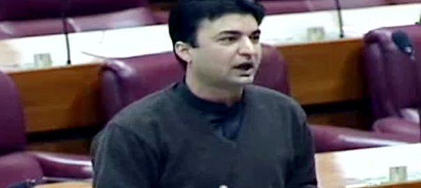 مراد سعید