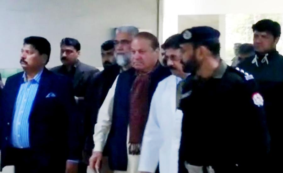 نواز شریف کا پی آئی سی لاہور میں طبی معائنہ ، دل کا سائز بڑھ گیا، ذرائع