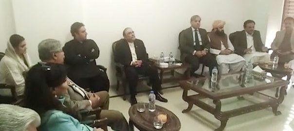 حزب اختلاف ملٹری کورٹس پارلیمنٹ ہاؤس شہباز شریف، آصف زرداری، بلاول بھٹو اور شیری رحمان