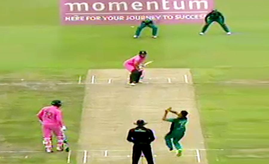 پاکستان نے چوتھے ون ڈے میں جنوبی افریقہ کو شکست دیدی