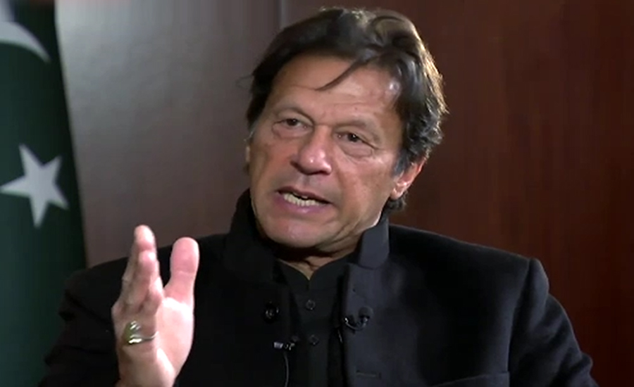 اپوزیشن حربوں سے این آر او چاہتی ہے ، وزیر اعظم عمران خان