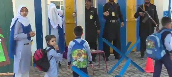 پنجاب حکومت پانچویں جماعت تعلیم اُردو اعلان