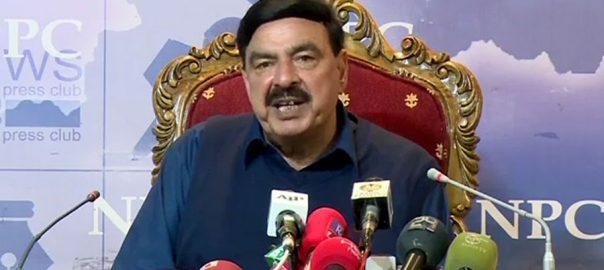 وفاقی وزیر شیخ رشید نواز شریف آصف زرداری آڈٹ پبلک اکاونٹس کمیٹی