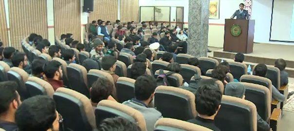 دی یونیورسٹی آف فیصل آباد