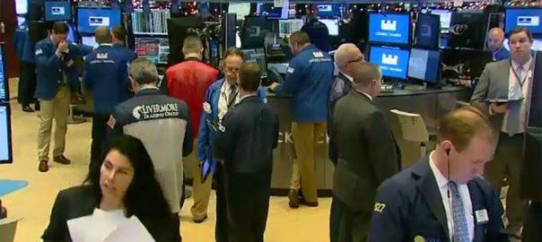 امریکی اسٹاک ایکسچینج کاروباری اسٹینڈرڈاینڈپوور عالمی مارکیٹ