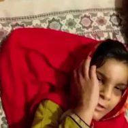 سوتیلی ماں مناحل بہیمانہ تشدد پڑوسیوں