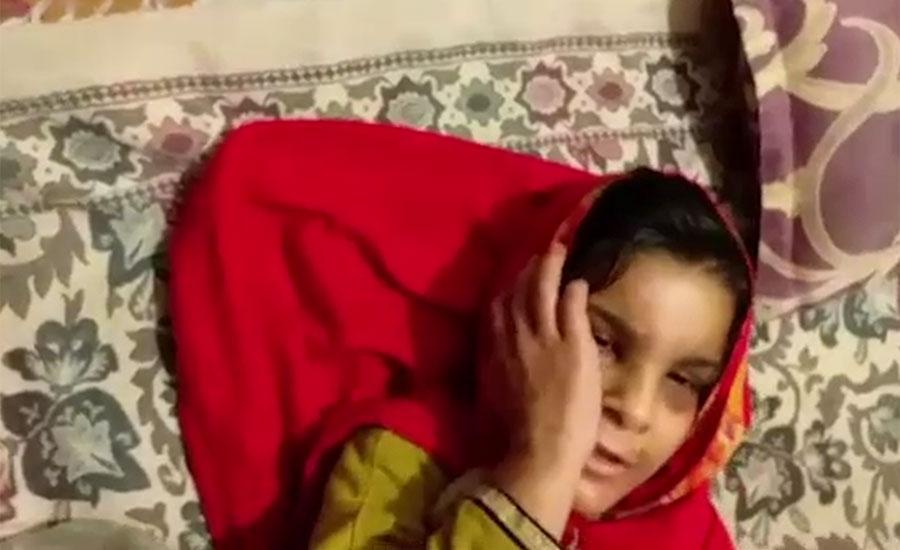 لاہور میں سوتیلی ماں کا 10 سالہ مناحل پر بہیمانہ تشدد