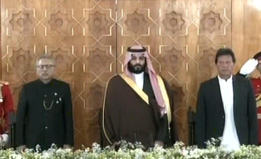 سعودی ولی عہد کی ایوان صدر آمد ،نشان پاکستان عطا کیا گیا