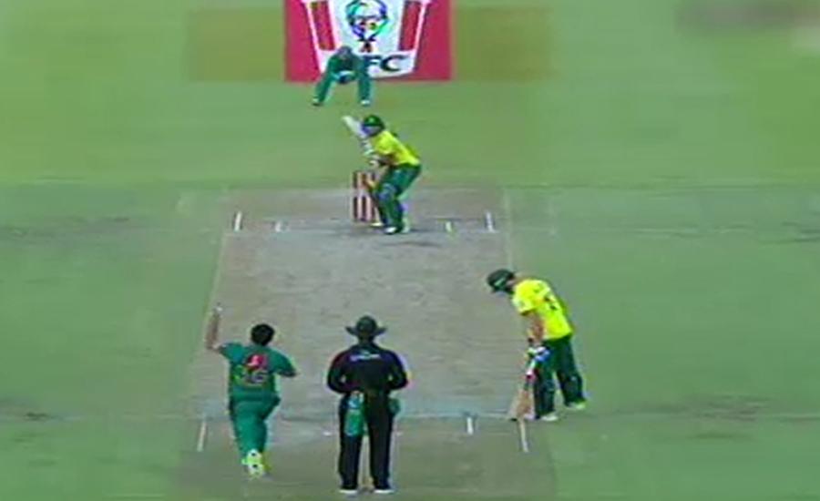 پاکستان بمقابلہ جنوبی افریقہ ، دوسرا ون ڈے آج کھیلا جائیگا