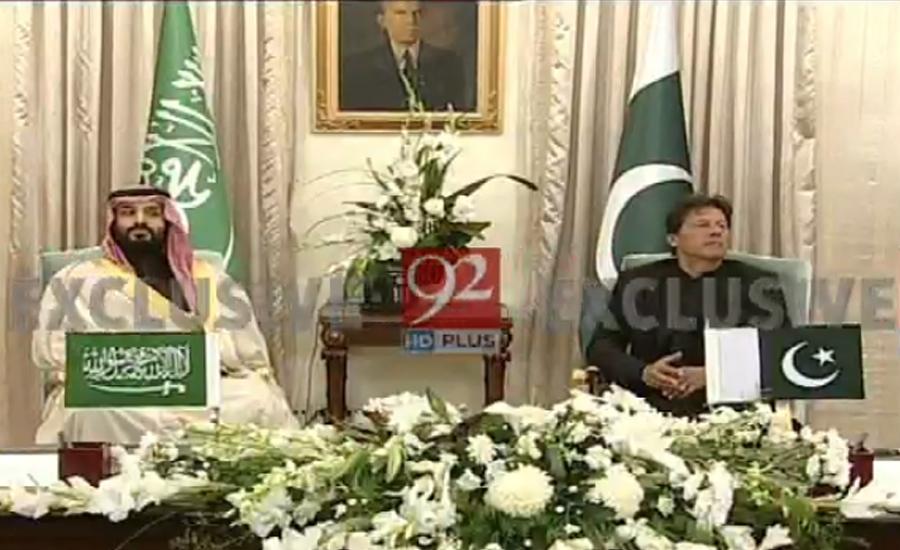وزیراعظم اور سعودی ولی عہد کی ون آن ون ملاقات، باہمی دلچسپی کے امور پر گفتگو