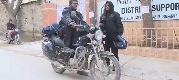موٹر سائیکل نو بیتا جوڑا پر امن پاکستان عبدالرحمان اور عائشہ صدیق ایڈونچر