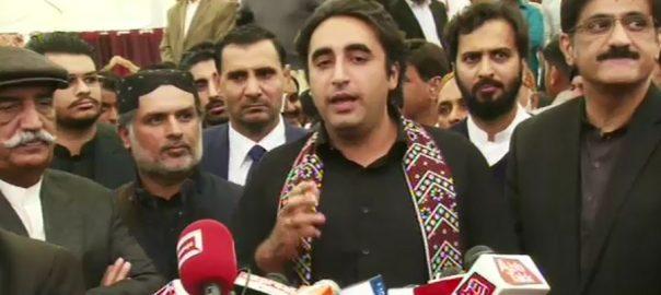 چیئرمین پاکستان پیپلزپارٹی بلاول بھٹو زرداری میرہزارخان بجارانی عمران خان اٹھارہویں ترمیم