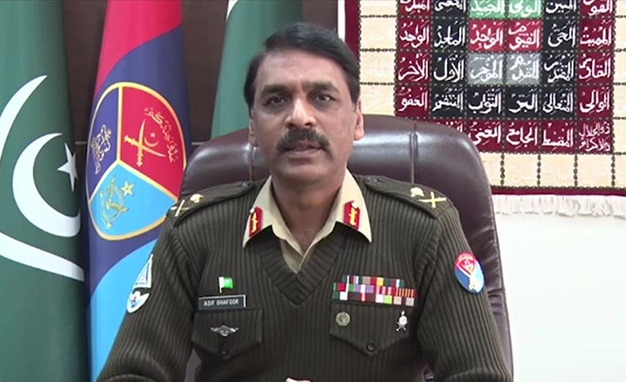 ترجمان پاک فوج میجر جنرل آصف غفور کی 92 نیوز کو چوتھی سالگرہ پر مبارکباد