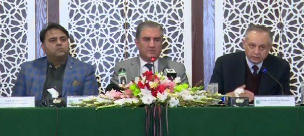 وزیر خارجہ شاہ محمود قریشی این آر او سعودی ولی عہد رزاق داؤد فواد چودھری