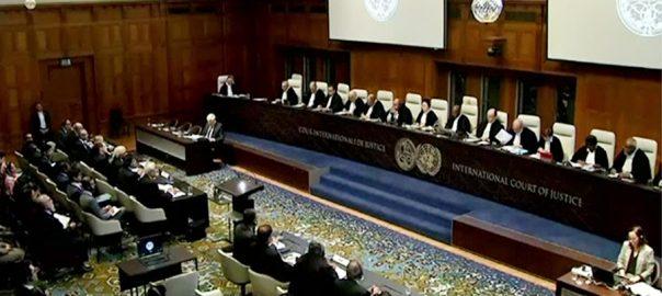 عالمی عدالت انصاف