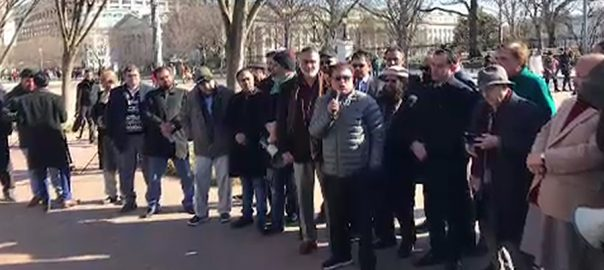 واشنگٹن احتجاج