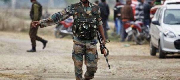 بھارتی فورسز مقبوضہ کشمیر ضلع پلواما کٹھ پتلی انتظامیہ