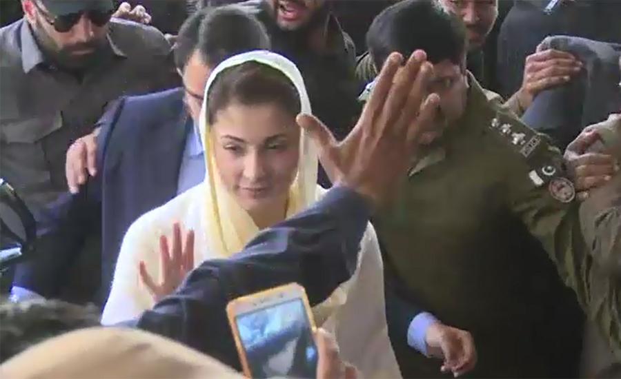نواز شریف کا جناح اسپتال میں پانچواں روز، مریم نواز اور شہباز شریف نے عیادت کی