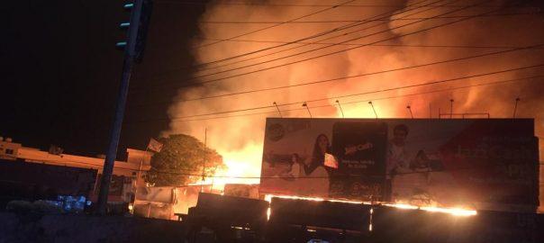 مولانا شوکت علی روڈ فرنیچر مارکیٹ آتشزدگی ریسکیو فائر بریگیڈ
