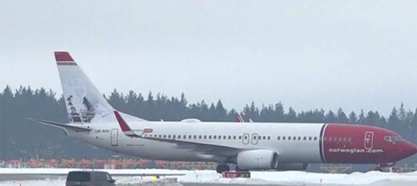 بم مسافر جہاز سویڈن ایمرجنسی لینڈنگ