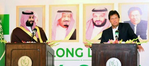 سعودی ولی عہد شہزادہ محمد بن سلمان پاکستانی قیدیوں عمران خان افرادی قوت دوطرفہ معاہدے