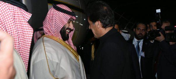 سعودی ولی عہد