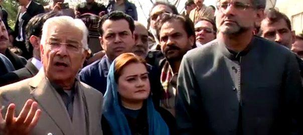 پاکستان مسل لیگ ن