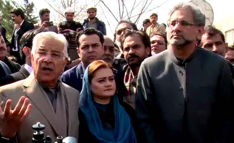 مسلم لیگ ن کا اسلام آباد ہائیکورٹ کا فیصلہ چیلنج کرنیکا اعلان