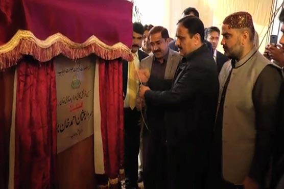 وزیراعلیٰ پنجاب عثمان بزدار نے صحت انصاف کارڈ پروگرام کا افتتاح کر دیا
