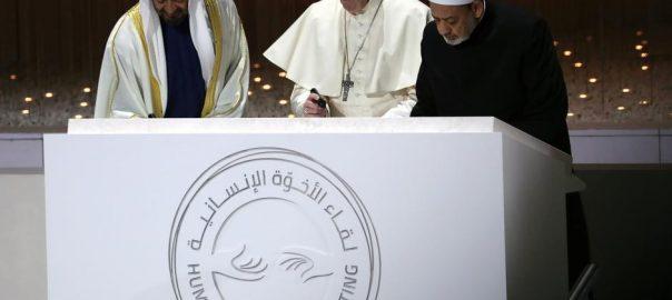مسیحیوں کے روحانی پیشوا پوپ فرانسس مساوی حقوق شہزادہ شیخ بن زاید شیخ محمد بن راشد المکتوم