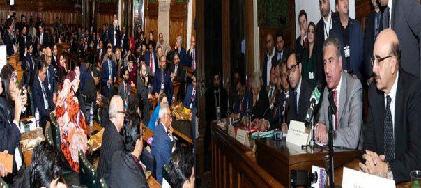 وزیر خارجہ شاہ محمود قریشی ہندوستان مقبوضہ کشمیر بھارتی ریاستی دہشت گردی