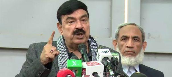 وفاقی وزیر ریلوے شیخ رشید شہبازشریف چیئرمین شپ اسپیکر قومی اسمبلی ویلڈنگ