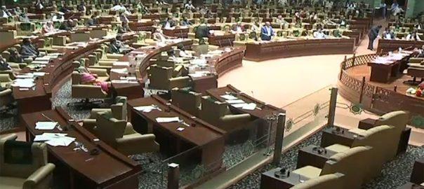 سندھ اسمبلی حج اخراجات قرار داد عبدالرشید سعدیہ جاوید