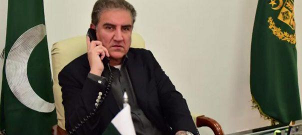 وزیر خارجہ