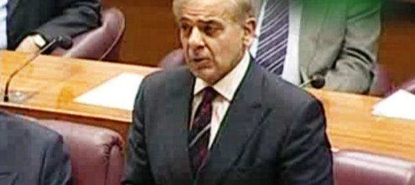 شہبازشریف اپوزیشن لیڈر جنگ سپیکر اسد قیصر پارلیمنٹ اجلاس وزیر اعظم عمران خان