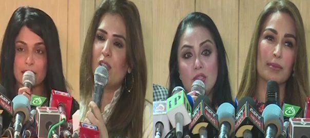 پاکستانی اداکارائیں
