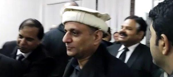 پی ٹی آئی علیم خان جسمانی ریمانڈ نیب پراسیکیوٹر جایئداد احتساب عدالت