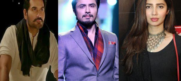 ماہرہ خان، علی ظفر ، ہمایوں سعید
