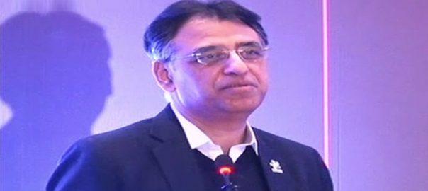 وزیر خزانہ اسد عمر آئی ایم ایف ایسوسی ایشن آف چارٹڈ اکاونٹنٹس پاکستانی مصنوعات ڈیوٹیز