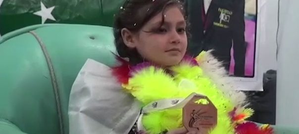 عائشہ ایاز تائیکوانڈو وزیراعظم عمران خان
