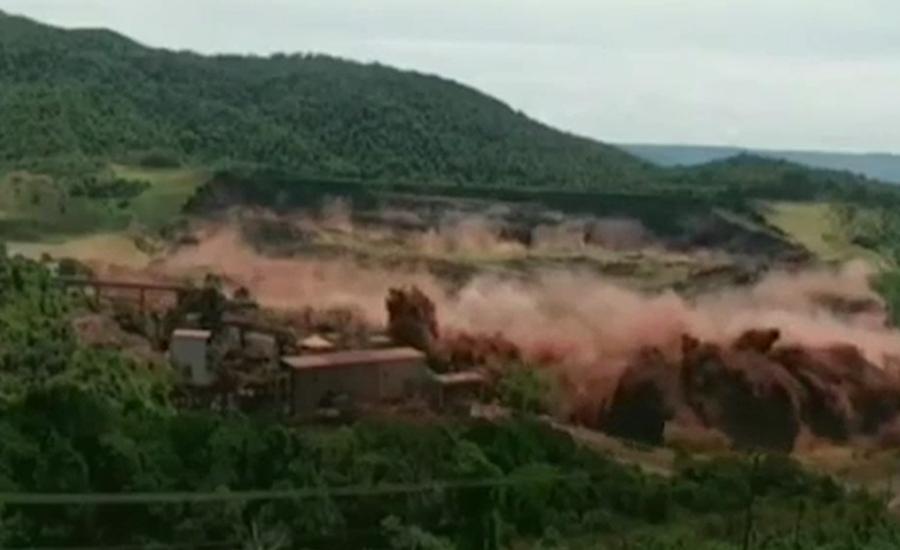 برازیل میں ڈیم ٹوٹنے کی ہولناک ویڈیو منظرعام پر آگئی