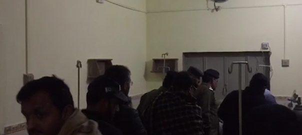 حافظ آباد احتجاج