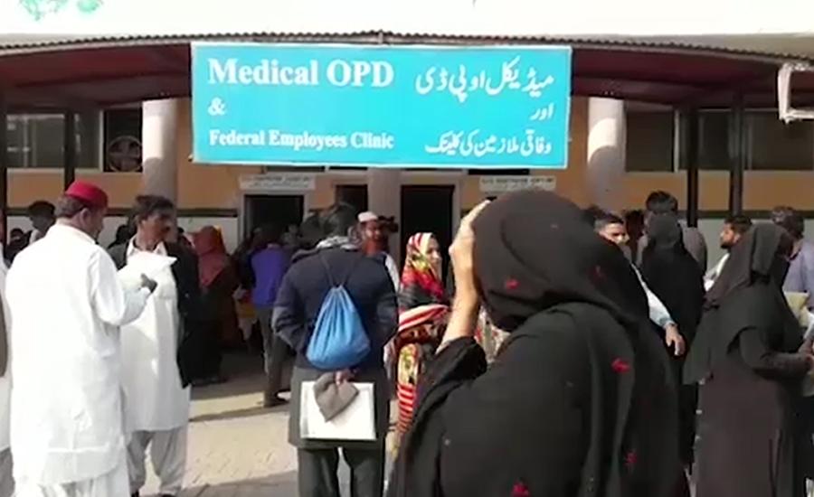 ڈاکٹروں کی ہڑتال نے سکھر میں ماں کی گود اجاڑدی