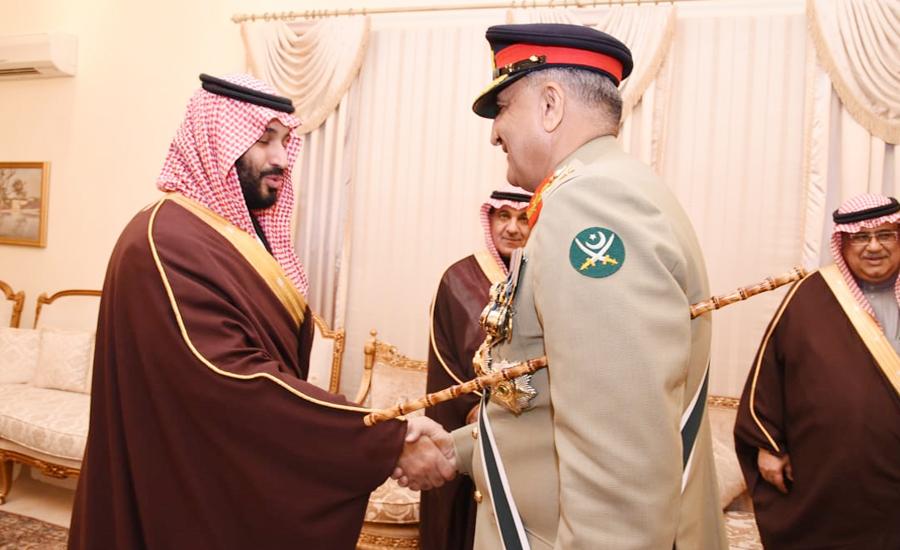 سعودی ولی عہد کو الوداع کہنے کی تقریب میں آرمی چیف مرکز نگاہ رہے
