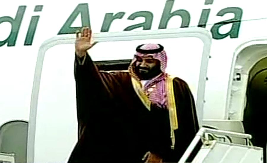 سعودی ولی عہد محمد بن سلمان دو روزہ دورہ مکمل کر کے واپس روانہ ہو گئے
