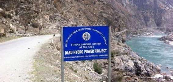 داسو پن بجلی منصوبہ