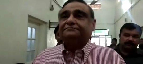 حتساب عدالت ڈاکٹر عاصم حسین صحافیوں ایمبولینس