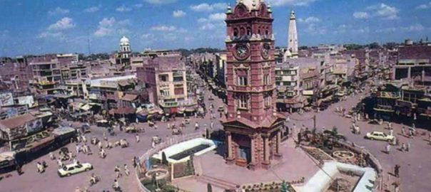 فیصل آباد